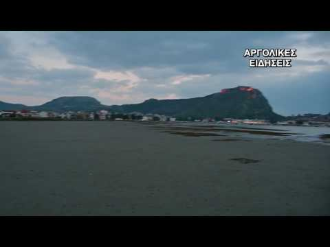 Video - Ναύπλιο: ''Χάθηκε'' η θάλασσα στην παραλία - Εντυπωσιακή άμπωτη στην πόλη [vid]
