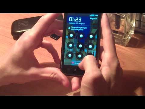 Полагаю, Теле2 мини смартфон синий кружок в правом углу встречи