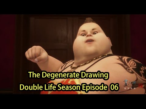 The Degenerate Drawing  Double Life Season-Episode  06 畫江湖之換世門生