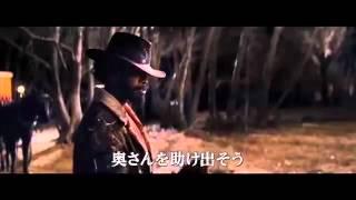 『ジャンゴ 繋がれざる者』予告編