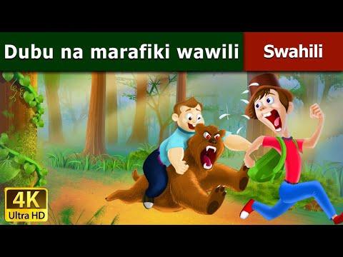 Dubu na marafiki wawili - Hadithi za Kiswahili - Katuni za Kiswahili - 4K UHD - Swahili Fairy Tales