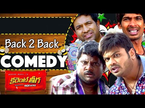Video Vennela Kishore || Thagubothu Ramesh || Dhanraj || Comedy Scenes in Current Theega download in MP3, 3GP, MP4, WEBM, AVI, FLV January 2017