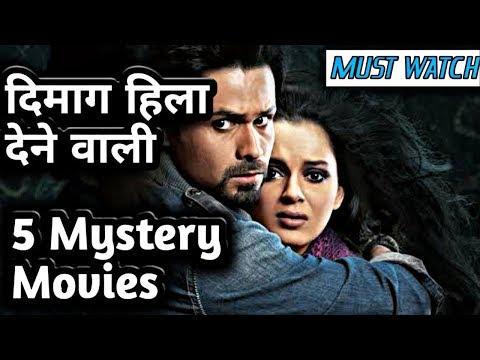 Top 5 Best Mystery Movies In Hindi   Talvar   Drishyam
