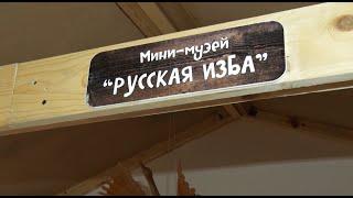 Лучший в России