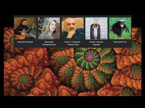 КОТЛЯРОFF FM (12.08.2018) Глобальная зачистка.