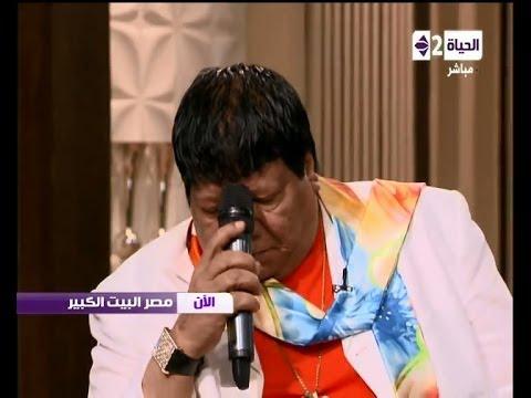 شعبان عبد الرحيم يبكي على الهواء على رحيل زوجته