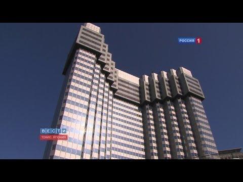 Снос небоскреба без шума и пыли