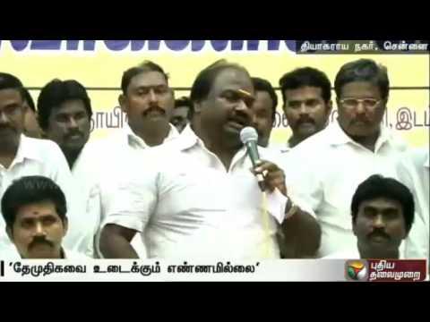 DMK-dissident-MLA-Chandra-Kumar-floats-new-party-named-Makkal-DMDK