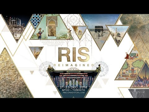 Reviving the Islamic Spirit l RIS 2018 Trailer