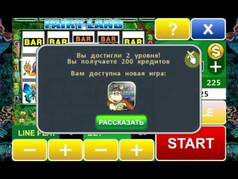 Video of Fairy Land Slot Machine