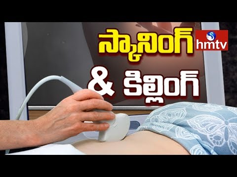 Illegal Abortion Centers Busted In Hyderabad | HMTV String Operation
