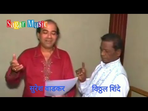 Video Bhim Mazaa Kasa Hota - Singer Suresh Wadkar download in MP3, 3GP, MP4, WEBM, AVI, FLV January 2017