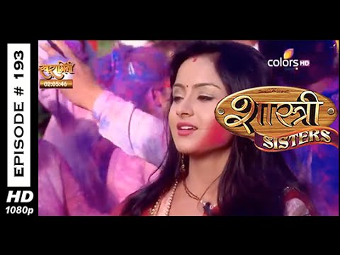 Video Shastri Sisters & Sasural Simar Ka - Holi Sangam - 2nd March 2015 - Full Episode (HD) download in MP3, 3GP, MP4, WEBM, AVI, FLV January 2017