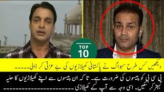 Sehwag abusing PCB and pakistani players