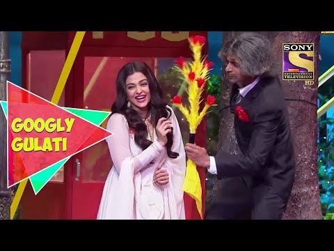 Dr. Gulati's Attempt To Woo Aishwarya | Googly Gulati | The Kapil Sharma Show