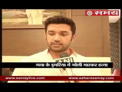 Chirag Paswan on Murdered of LJP leader Suresh Paswan in Bihar