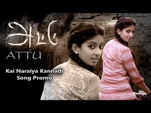 Video Attu - Kai Naraiya Kannadi Song Promo | R.K. Suresh | Studio 9 Music | Bobo Shashi download in MP3, 3GP, MP4, WEBM, AVI, FLV January 2017