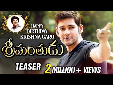 Srimanthudu Teaser | Trailer HD | Srimanthudu Telugu Movie official Teaser