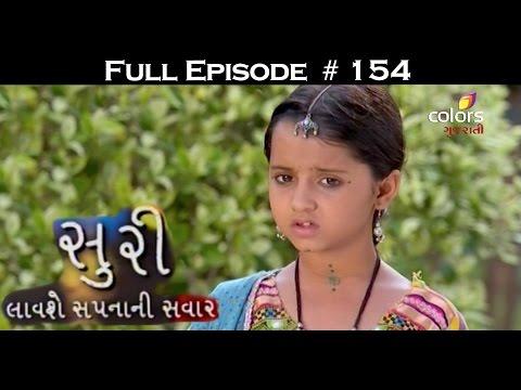 Suri--19th-May-2016--સૂરી--Full-Episode