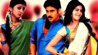 Pawan Kalyan To Dance With Four Beauties In Attarintiki Daredi [HD]