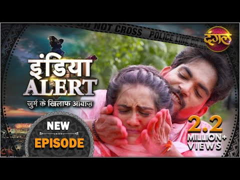 India Alert   New Episode 484   Laapata Ishq - लापता इश्क   Watch On #DangalTVChannel