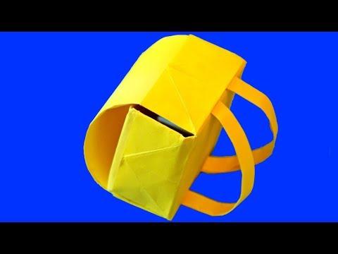 Сделать портфель из бумаги своими руками