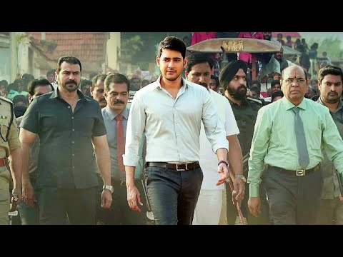 Dashing CM Bharat (Bharat Ane Nenu) Hindi Dubbed Full Movie Review and facts | Mahesh Babu, Kiara