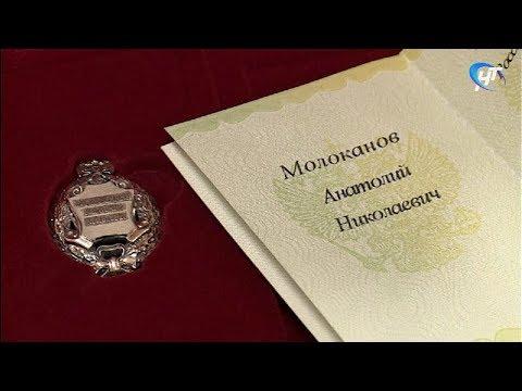 Вдова Анатолия Молоканова получила вместо него нагрудный знак о присуждении ему звания «Заслуженный работник культуры»