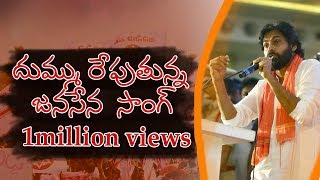 Video Pavan Kalyan Charithra Movie Song | Pawan Kalyan Latest Telugu Songs | MP3, 3GP, MP4, WEBM, AVI, FLV Maret 2018