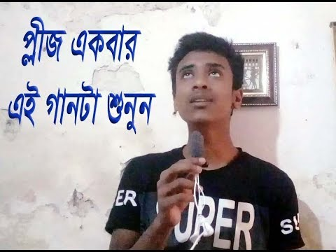 Vulini Tomay Ajo Vulini Ami Mehrab...by Charpoka(ছারপোকা)...........publish Pichi Tv