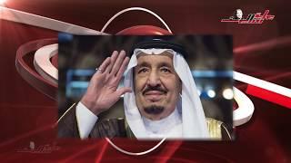 """موجز الرابعة ..السيسى يفتتح منتدى """"أفريقيا 2018"""" بشرم الشيخ"""