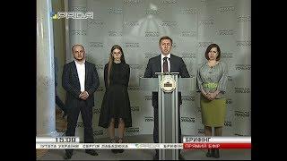 Сергій Лабазюк. Брифінг у ВР (16.10.2018)