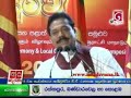 Ada Derana - President speaks at the Swarna Purawara ceremony