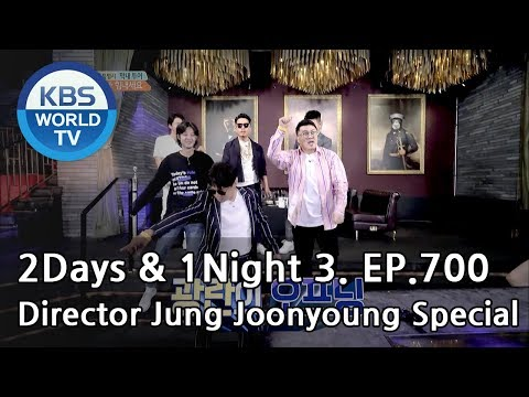 2Days & 1Night Season3 : Director Jung Joonyoung Special [ENG, THA / 2018.06.10]