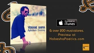 Yemane Barya - Hagerey - (Official Audio Video)