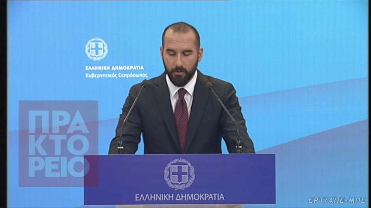 Δ. Τζανακόπουλος: Η κυβέρνηση δεσμεύεται για τα δεδουλευμένα των συμβασιούχων