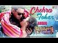 Chehra Tohar   Nirahua Chalal London   Dinesh Lal Yadav, Aamrpali Dubey   AUDIO   HIT SONG