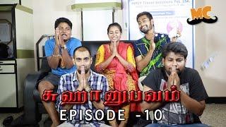 Video Sukhanubavam Epi 10 | Reply to comments | Madras Central MP3, 3GP, MP4, WEBM, AVI, FLV Februari 2018