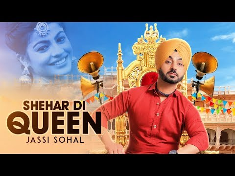 Shehar Di Queen Songs mp3 download and Lyrics