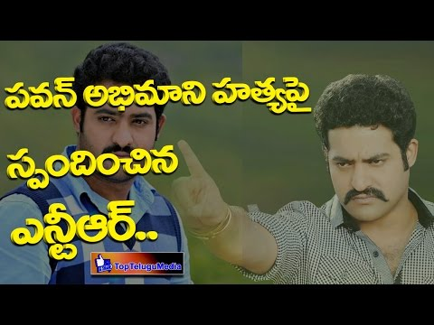 NTR Open Letter to All Heroes Fans – Responds on Pawan Fan Murder