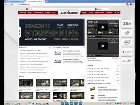 Как создать команду на сайте starladder.tv