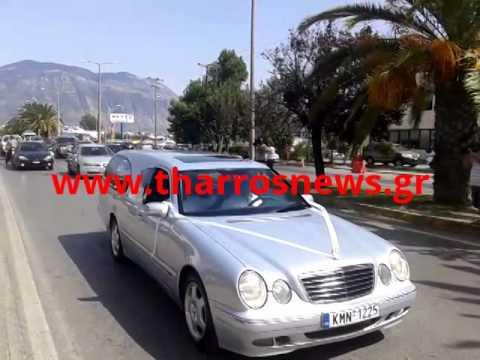 Video - Οι συγγενείς του δολοφονηθέντα Κωνσταντίνου Σγούρου έκαναν την κηδεία του σαν γάμο [εικόνα&βίντεο]