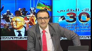 Algérie....la forte mobilisation des étudiants