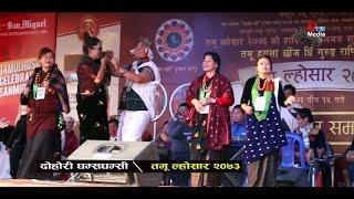 माया चन्चले-LIVE Lok Dohori Ghamsaghamsi  Tamu Lohosar 2073 Subscribe us Youtube: https://www.youtube.com/channel/UCfgDL7VTyZc4H6gduM2n7Hw Like us on Faceb...
