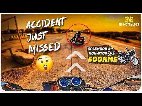 Splendor Accident నుంచి తప్పించుకుంది || Day 13 || Durgapur To Bubaneswar || HN Motovlogs