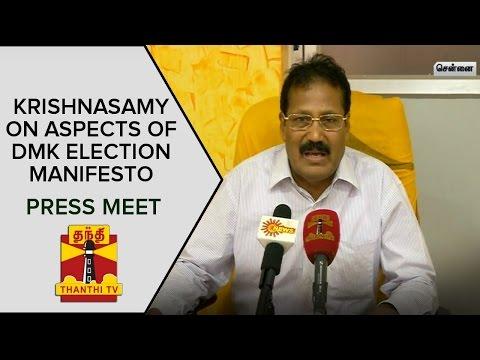 Krishnasamy-on-Aspects-of-DMK-Election-Manifesto-Press-Meet-Thanthi-TV