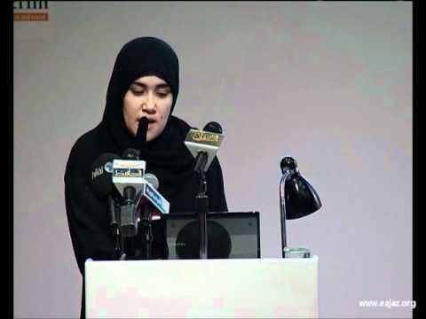 معجزة الاستشفاء بالعسل - أ.أسماء سيب