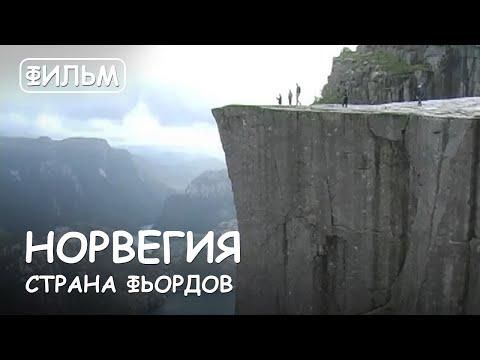 Мир Приключений Архив. Фильм: \