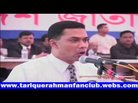 Tarique Rahman Speech
