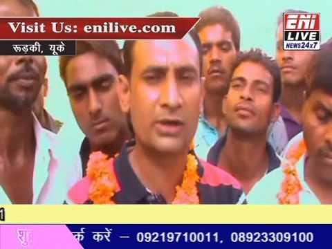 ENILive.com News 16 October 15